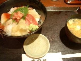 東府屋 海鮮てんこ盛り丼