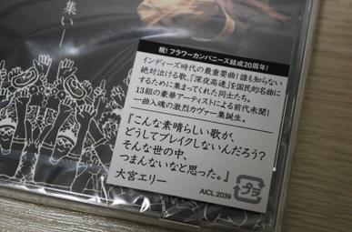 shinyakousoku.jpg