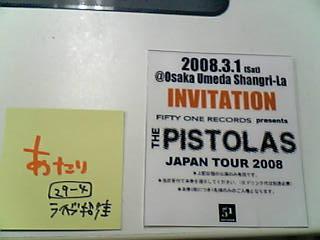 The Pisitolas 梅田シャングリラ japantour 2008 ライブチケット