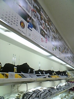 阪神タイガース売り場